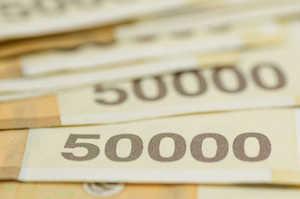 Nordiclån 50000 kr
